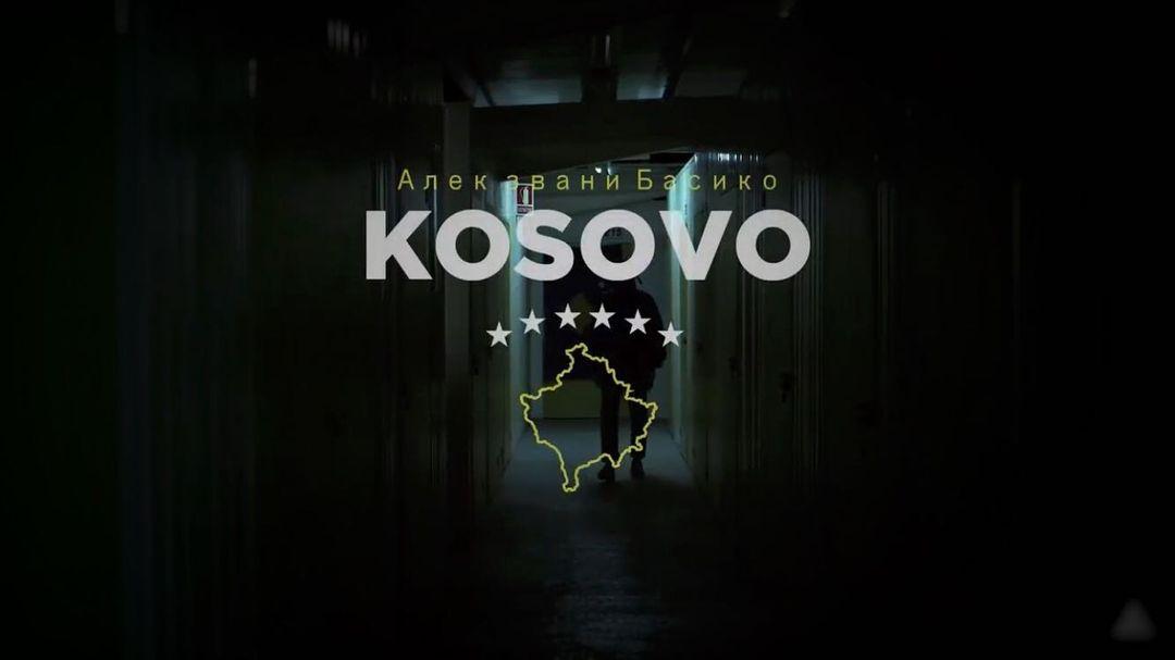 Alex aka basiko Kosovo Hip Hop Asturias Trap Spain